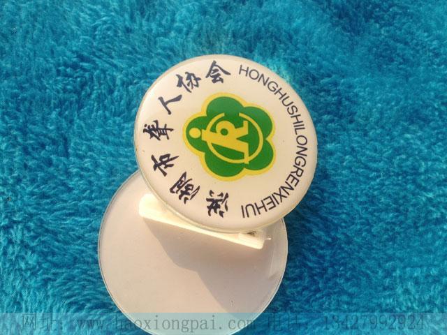 洪湖聋人协会高档滴塑胸牌