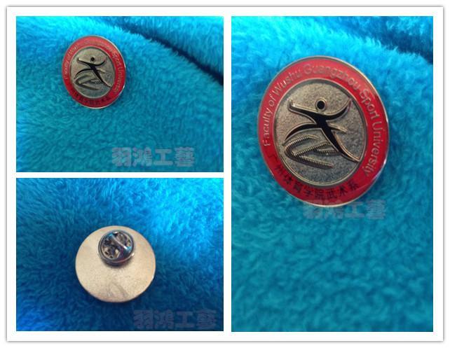 广州体育学院武术系胸牌